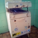 old gasstove